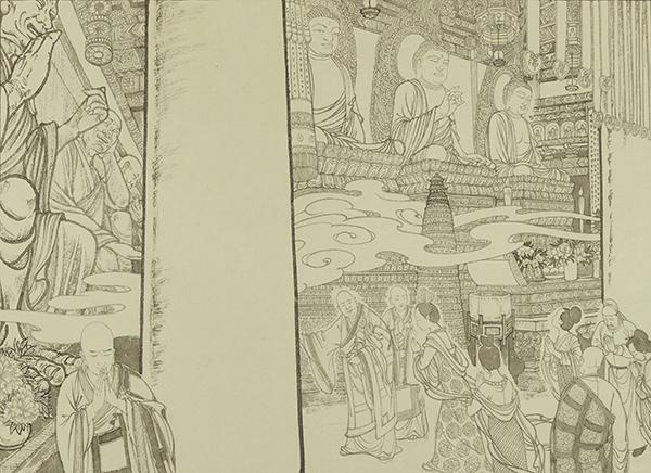 付爱民补绘《西游记》连环画作品展